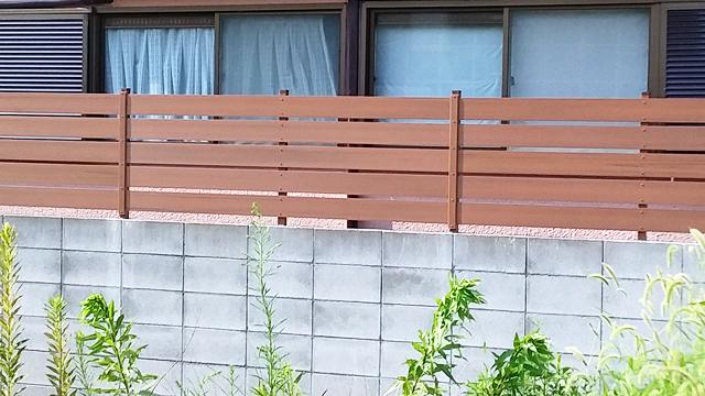 フェンス工事1