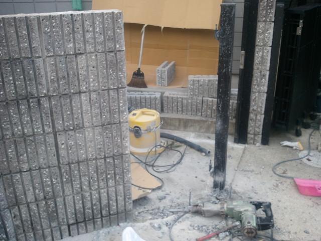 富田林市で外構工事